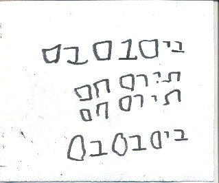 d7aad799d7a8d7a1 d797d79d d7a4d796d79ed795d79f d797d795d796d7a8 d799d79cd793d799d79d e1612436985299