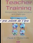 teacher training 150 3